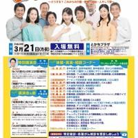 nikonikoA2web_0001