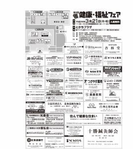 nikonikoA2web_0002