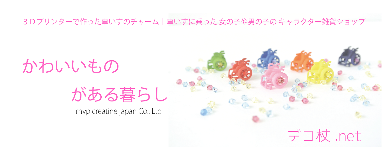 mvp creative japan Co., Ltd