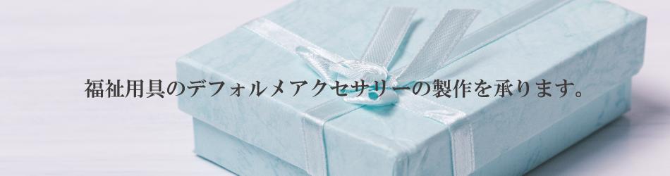 株式会社エムブイピークリエイテイブジャパン